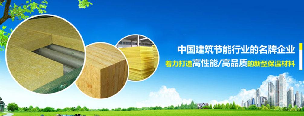 复合岩棉板现货供应